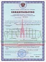 Наши дипломы Речные круизы по Волге из Казани экскурсии и прием  В этом разделе представлены всевозможные дипломы сертификаты благодарственные письма которыми было награждено наше Бюро путешествий за долгие годы работы